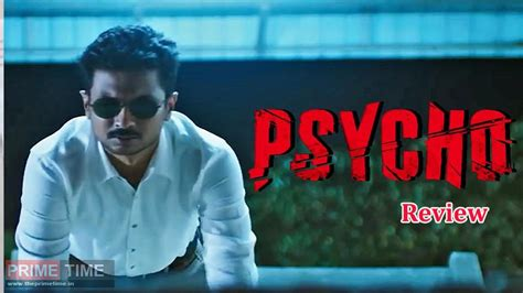 Psycho Movie Review: Psycho movie twitter review - The