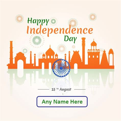 Happy 15 August Indian independence day images with name