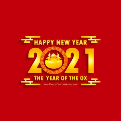 2021 Chinese New Year Images, SMS, Quotes   Create Custom