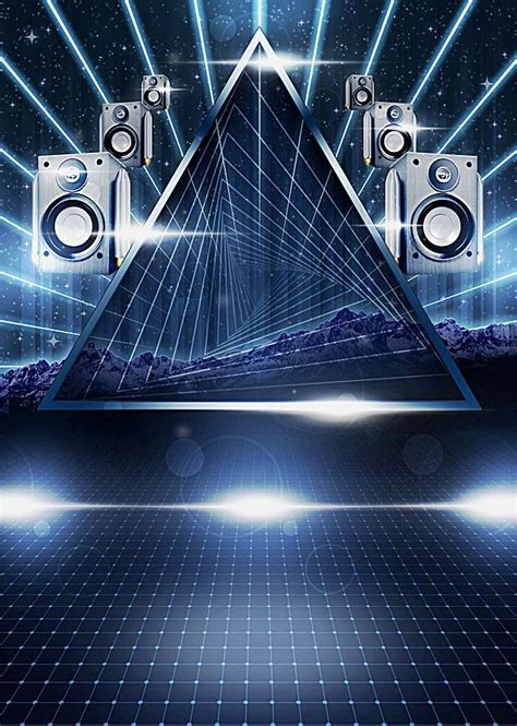 Blue Dynamic Party Cool Posters | Poster background design